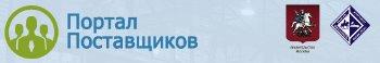 portal-postavshchikov